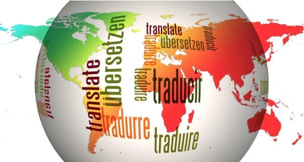 traduccion profesional